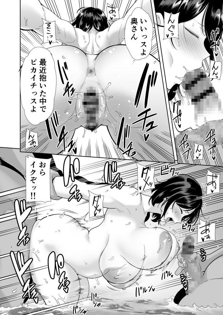 【NTRエロ漫画】旅館で人妻が寝取られる姿に興奮が収まらないwww